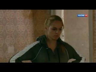 Турецкий транзит 7 серия (2014) Детектив