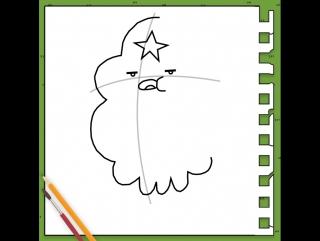 Как нарисовать ППК