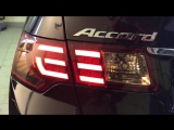 Honda Accord 8 Тюнинг задних фар (фонарей)