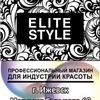ELITE STYLE  Ижевск  Гель-лаки, волосы, ресницы
