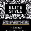 ELITE STYLE   Магазин и курсы маникюра в Самаре