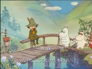 Moomins_ep16_Close encounters of the moomin kind_rus