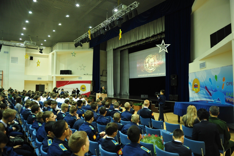 В Всероссийском географическом диктанте в Оренбургском Президентском кадетском училище приняло участие более 700 человек