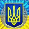 Наше українське | АТО
