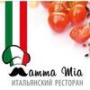 Итальянский ресторан MAMMA MIA