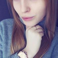 Юлия Тазетдинова