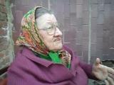 Бабка жжёт