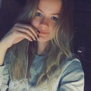 Диляра Яруллина фото #14