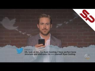 Злобные твитты | Оскар