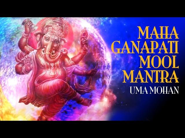 UMA MOHAN - ॐ श्रीं ह्रीं क्लीं ग्लौं गं गणपतये | Ganapathi Moola Mantra | Times