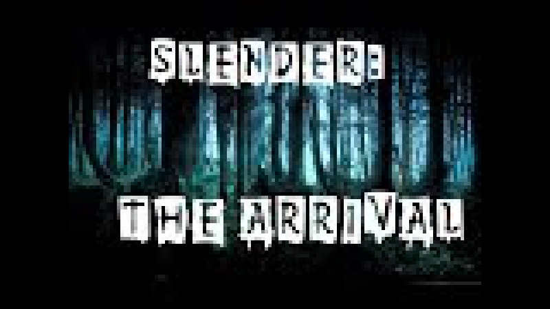 ГДЕ ФОНАРИК?..... А ВОТ ЖЕ ОН! || SLENDER:THE ARRIVAL 1