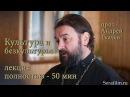 полностью Андрей Ткачёв Курская государственная сельскохозяйственная академия КГСХА проповедь