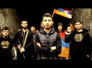 NAREK METS HAYQ / BRUNCQD OD (Armenian Rap) 2016