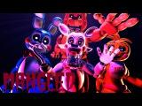 [SFM FNAF] Mangled - Song by NateWantsToBattle