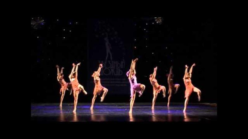 Я чувствую.Современный танец. Ансамбль Стелла. I feel. Modern dance. The Ensemble Of Stella.