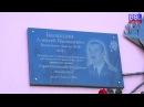 БОЛЬШАЯ БАЛАШИХА ЛАЙФ BBL.Торжественная линейка, посвященная Герою РФ Алексею Баландину