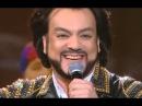 Филипп Киркоров на юбилейном концерте Аркадия Укупника (телеверсия)