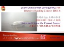 HSK 6 Chinese Proficiency Test Level 6 H61001 L1 Q 03 Full Edeo HD