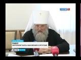 Телесюжет о заседании Координационного совета по делам национально-культурных автономий и взаимодействию с религиозными организациями