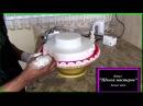 Оформление и украшение кремом датского торта Украшение тортов кремом в домашни