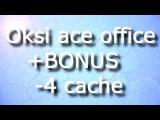 Oksi pistol ace office + BONUS -4 cache
