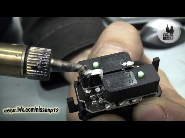 Nissan Primera P12. Инструкция по пересвету кнопок обогрева и блокировки. Рестайл.