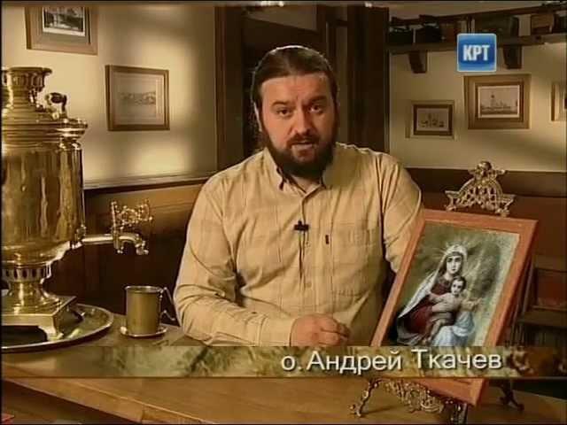 День Ангела Феодора Александрийская 24 09