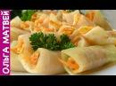 Голубцы с Морковкой по Корейски в Квашеной Капусте Вкуснятина Korean Style Stuffed Cabbage