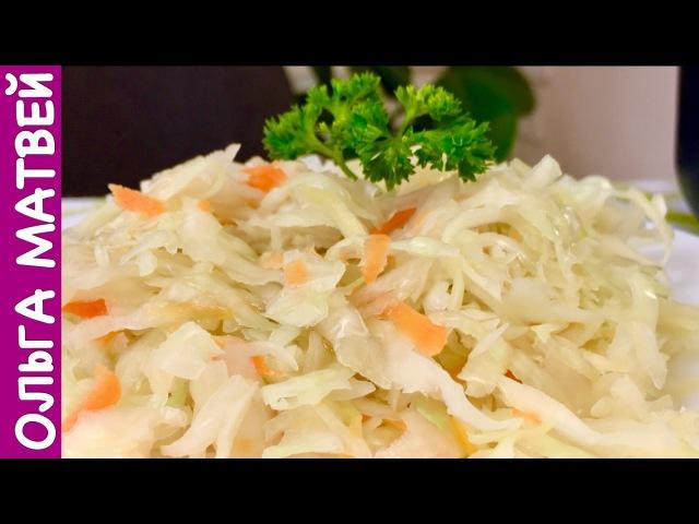 Квашеная Капуста в Своем Соку Очень Простой Рецепт Хрустящая и Сочная Sauerkraut Recipe