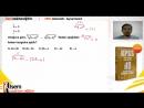 5 İlyas Güneş KPSS Matematik Çıkması Muhtemel Sorular 5 2016
