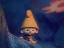 Самый маленький гном Кукольный мультфильм СССР про гномика Васю
