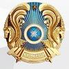Официальный ресурс Премьер-Министра Казахстана