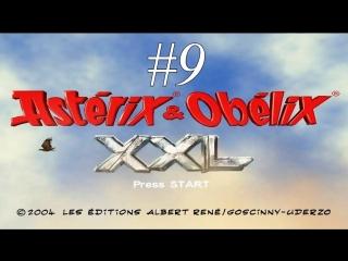 Asterix & Obelix XXL #9 Мега римлянин :З