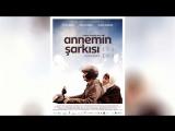 Песня моей мамы (2014)   Annemin Sarkisi