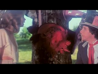 Алиса в Стране Чудес / Alice in Wonderland ( порнофильм США 1976 год )