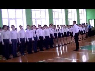 Смотр строя и песни в школе №4