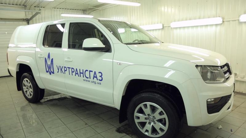 Укртрансгаз продовжує оновлювати автопарк: придбано 82 нових пікапи