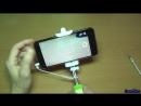 Телескопический монопод, селфи-палка для iPhone 6 6S Plus 5 5S для Samsung Galaxy S4 S5 S6 S7