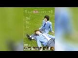 Такуми-кун Шепот весеннего бриза (2007) | Takumi-kun Series: Soshite harukaze ni sasayaite