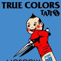 Truecolors Tattooshop