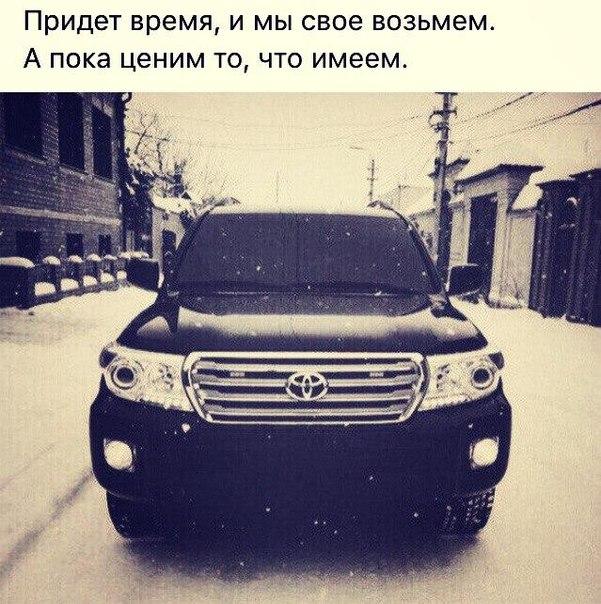 Фото №456240916 со страницы Артёма Сычёва