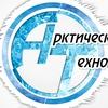 Лаборатория НТТМ «Арктические технологии»
