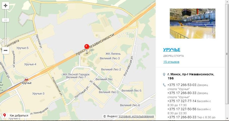 5vX-KkVcN-s.jpg