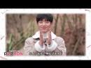 170309 Seo Kang Jun for @ POPKON