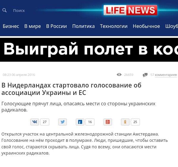 Подполковник СБУ и майор полиции задержаны в Черновцах при получении взятки - Цензор.НЕТ 5011
