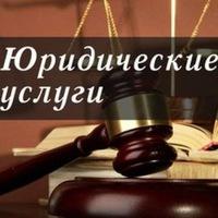 Регистрация ооо южная осетия декларация ндфл 2019г