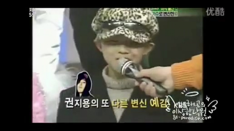 Little Roora (G-Dragon) show6.1