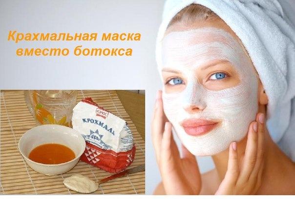 ТОП-5 рецептов для идеальной кожи