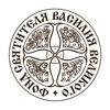 Фонд святителя Василия Великого