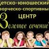"""""""Золотое сечение"""" детям Суворовский"""
